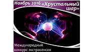Эзотерические центры москвы вакансии